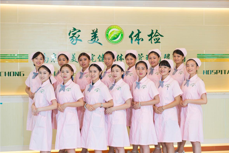 2016-06-16浏览:         女宾体检区         客服团队 医院环境
